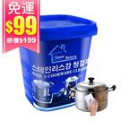 韓國強力去污膏 去汙 去污 廚房清潔 廚具清潔 萬用去污膏 SIN6335