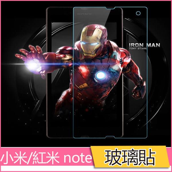 小米 紅米note 鋼化玻璃膜 紅米 紅米2 手機保護貼 小米2/3/4 高清 防爆 弧邊 9H鋼化膜 耐刮 防指紋