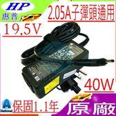 HP 充電器(原廠) Compaq變壓器 19.5V,2.05A,40W,Mini 210,Hstnn-DA18 Adp40-vh b,Hstnn-LA18,110,310