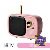 迷你投影儀 復古迷你電視2020新款手機投影儀家用小型無線高清便攜式4k家庭影院投影機T