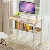 電腦桌臺式家用現代簡約辦公桌簡易小書桌經濟型寫字桌電腦桌子【帝一3C旗艦】IGO