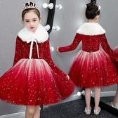 元旦兒童演出服合唱服秋冬幼兒園聖誕節表演服裝公主裙小學生衣服 電購3C