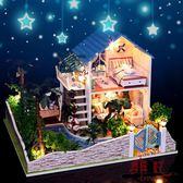 DIY小屋  大型手工制作房子拼裝模型別墅 創意生日禮物男女生【非凡】TW