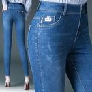 清倉特惠 年春秋季藍色女式牛仔褲韓版高腰彈力顯瘦小腳褲媽媽九分褲子