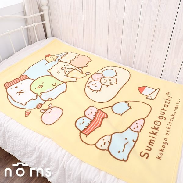 【輕柔刷毛毯 角落生物懶骨頭】Norns SAN-X正版 毛毯 懶人毯 冷氣毯 隨意毯萬用毯 毯子被子