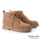 ★2019秋冬★Keeley Ann極簡魅力 經典素面綁帶厚底短靴(棕色)-Ann系列