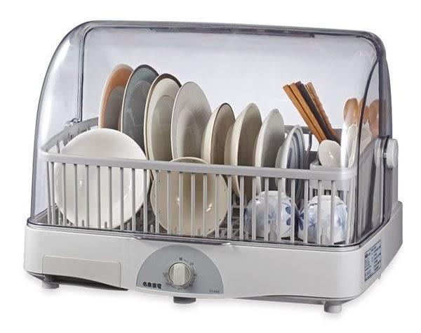 【中彰投電器】名象(溫風循環式)烘碗機,TT-958【全館刷卡分期+免運費】