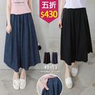 【五折價$430】糖罐子壓摺造型雙口袋縮...