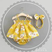 現貨出清0-1-2-3歲4女寶寶夏裝韓版公主裙嬰兒裙子女童洋裝6個月12衣服   麥琪精品屋6-11