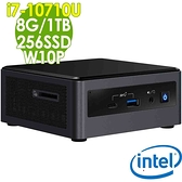 【現貨】Intel 雙碟商用迷你電腦 NUC i7-10710U/8G/256SSD+1TB/W10P