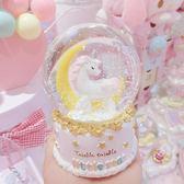 音樂盒-夢幻彩虹月亮獨角獸水晶球少女心軟妹生日禮物可愛桌面擺件音樂盒 提拉米蘇