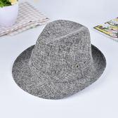 男帽子 紳士帽 新款時尚復古 街頭潮帽 春夏季透氣個性卷邊帽子 禮帽《印象精品》yx440