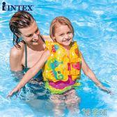兒童游泳圈浮力背心嬰兒游泳裝備寶寶水上馬甲漂流泳衣泳圈 【熱賣新品】