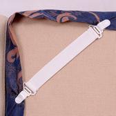 ✭慢思行✭【Z07-1】實用防滑床單固定扣 四個裝 鬆緊 彈性 扣器 夾式 重複使用 創意 房間
