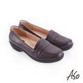 A.S.O 紓壓氣墊 圓形圖騰休閒鞋 紫