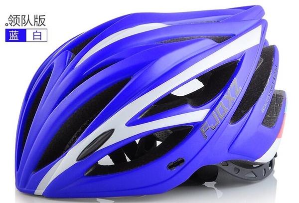單車裝備安全帽女帽子安全帽女帽子