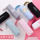 飄帶筆袋小清新可愛小學生簡約韓國文具袋韓版多功能大容量兒 極簡雜貨