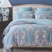 ✰雙人 薄床包兩用被四件組✰ 60支紗 100%純天絲(加高35CM)《爾雅》