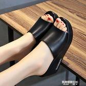 夏季新款外穿厚底防滑涼鞋坡跟高跟平底一字拖防水臺涼拖鞋女  凱斯盾數位3C