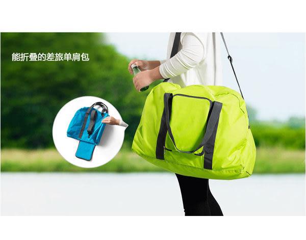 wei-ni 可折疊單肩包(超大空間) 旅行收納包 旅行購物袋 萬用收納包 旅行包 收納更方便使用
