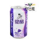 【免運直送】健酪乳酸飲料易開罐-藍莓口味320ml (24罐/箱)【合迷雅好物超級商城】