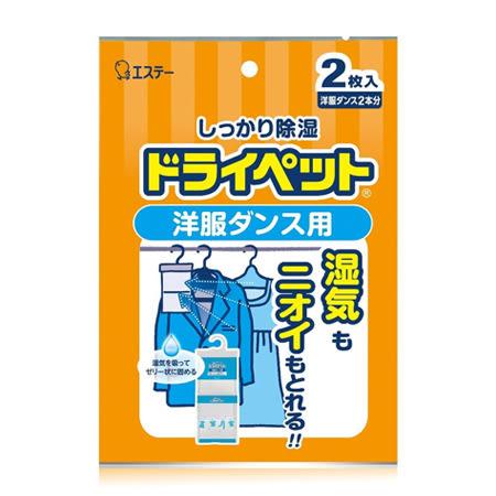 日本 雞仔牌 Drypet衣櫃除濕劑 50g x 2入 吊掛式 衣物 乾燥 愛詩庭 除濕劑