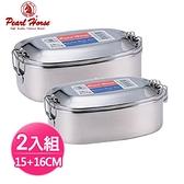 日本寶馬不鏽鋼便當盒 JA-S096-015+JA-S096-016