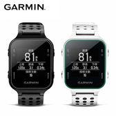 Garmin Approach S20 中文高爾夫球GPS手錶-白白