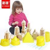 建雄兒童沙灘玩具套裝挖沙鏟子桶男孩女孩寶寶玩沙子決明子工具尾牙 限時鉅惠