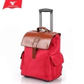王子坊可雙肩背拉桿包旅行包女行李箱包萬向輪大容量拉桿箱男20寸