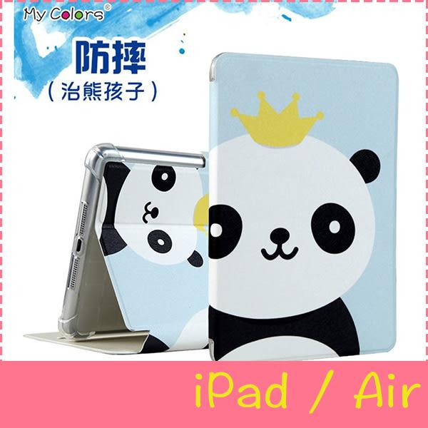 【萌萌噠】iPad 234  Air / Air2  卡通彩繪平板套 氣囊矽膠防摔平板殼 四角加厚 側翻平板殼 手機殼