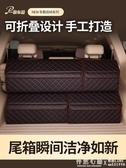 後備箱儲物箱汽車收納箱車載用品車內整理箱尾箱收納盒車用置物箱 怦然心動
