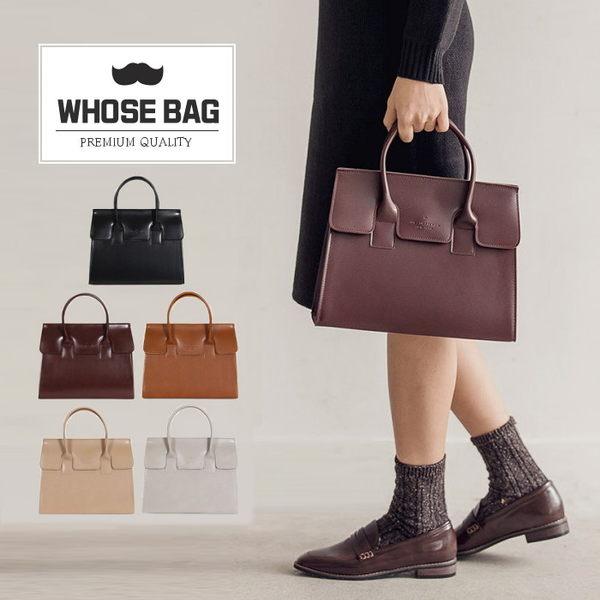【WHOSE BAG】韓國嚴選大托特掀蓋皮革手提側背包 NO.LM163