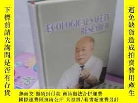 二手書博民逛書店罕見實拍;ECOLOGICAL SAFETY RESEARCH 生態安全研究Y27656 蔣明君 著 世界知識