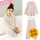 *香港空運孕婦裝*【HD320】坐月子首選.甜美點點雙口袋哺乳睡衣.整套喔