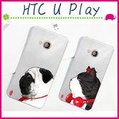 HTC U Play 5.2吋 情侶款手機殼 彩繪磨砂保護套 PC硬殼手機套 搞怪背蓋 個性保護殼 後蓋