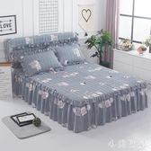 夾棉床裙單件防滑加厚床罩床裙四件套床頭罩1.5m/1.8米床罩三件套 js5751『小美日記』