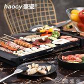 電烤爐豪瓷烤肉鍋少煙家用不粘燒烤爐家用電烤盤烤肉機電烤爐烤魚爐無 Igo免運