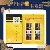 【買四送一】甜蜜四季雙蜜禮盒-(優選Taiwan特產425g)