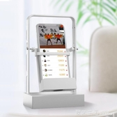 趣步搖步器手機計步器自動平安走步步數刷步神器搖擺器微信運動『快速出貨』