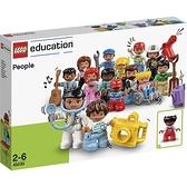 樂高積木 LEGO《 LT45030 》People / JOYBUS玩具百貨