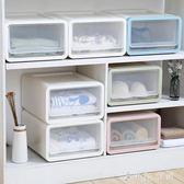抽屜式疊加收納箱塑料衣櫃整理箱衣服儲物箱衣物收納櫃透明收納盒igo   伊鞋本鋪