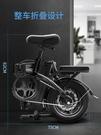 新國標折疊電動自行車 代步小型代駕電瓶電...