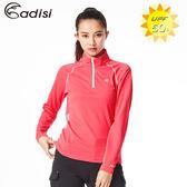 ADISI 女抗UV防曬長袖半門襟排汗衣AL1811089 (S~2XL) / 城市綠洲專賣(CoolFree、抗紫外線、快乾、輕量)