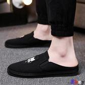 【Bbay】 拖鞋 外穿 包頭半拖鞋 無后跟 一腳蹬 豆豆懶人涼鞋