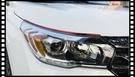 【車王小舖】Civic CR-V Fit Accord City 燈框 燈眉 霧燈框 電鍍裝飾條