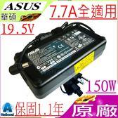 ASUS 充電器(原廠)-華碩 19.5V,7.7A,150W,19.5V,ADP-150NB D,N53,N73,G73,G70G,G71G,PA-1131-08
