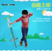 天鑫跳跳桿兒童娃娃跳學生彈跳器成人彈跳桿小孩蹦蹦彈跳桿青少年·享家生活館 YTL