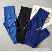 沐子外貿 高彈緊身跑步瑜伽褲女春速干提臀壓縮運動健身長褲外穿 名購新品