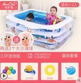兒童游泳池充氣家庭嬰兒成人家用海洋球池 st540『伊人雅舍』